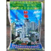 广州佛山砂浆王砂浆宝用途是什么?怎么使用?