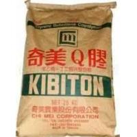 供應K樹脂 PB-5903 PB-5910 PB-5925