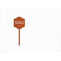 标示牌木纹漆,滁州,宣城,黄山