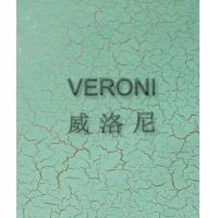北京裂纹漆,威洛尼特效漆