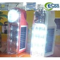 多功能太阳能手提灯