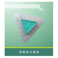 厂家直销高级尿斗香饼、芳香球、蓝泡泡、除臭用品、卫生间清洁.