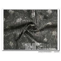 助剂甲醛清除剂 纺织织物甲醛清除剂