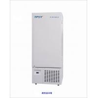 小型超低温冰箱, 实验室超低温冰箱