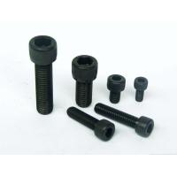 内六角螺栓、高强度内六角、内六角螺栓材质、内六角螺栓厂家