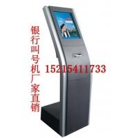 潍坊地税局排队机,潍坊触摸查询机,莱芜银行叫号机