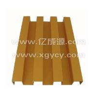吊頂天花-幕墻-香港億成源建材-異型鋁板