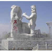 北京天树大理石厂汉白玉墓碑厂|高档墓碑|汉白玉栏杆栏板|汉白