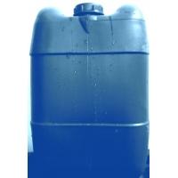 供應納米無機硅溶液