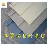 浙江杭州pvc外墙挂板厂家低价促销