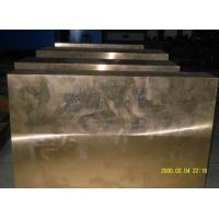 铍铜板铍铜板。。)铍青铜板铍铜合金厂