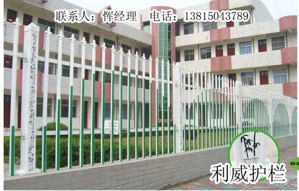 学校厂区铝合金围墙护栏