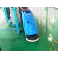 东莞工厂用洗地机/全自动地板清洗设备GT50