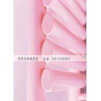 北京高档散热器零售