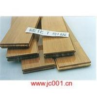 通贵竹地板--碳化T型板