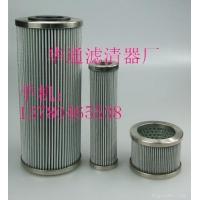 供應ZVI-H/60*10B爐前過濾器液壓油濾芯