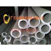 东莞6063铝管生产厂家_浙江140MM铝管价格_深圳铝管