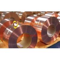 0.1mm半硬磷銅帶_C5191磷銅帶_C2680黃銅帶