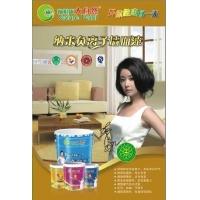 中国名牌涂油漆涂料大自然环保健康苹果漆全国招商