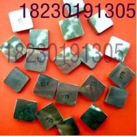 硬质合金铣刀片YS2T YS8
