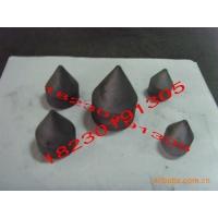 硬质合金顶尖 钨钢顶尖头 直径8个 12个