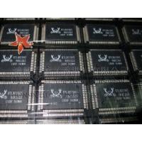 供应以太网控制器RTL8019AS