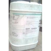 道康宁DC57,溶剂型涂料流平剂,UV光固化流平剂,