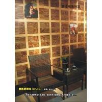 【物美价廉】贵族的探戈木背景墙,榆木电视背景墙,创意家居的.