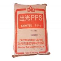 ◆**聚苯硫醚PPS聚苯乙稀PS