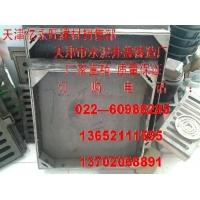 供应天津不锈钢焊边钢板隐形井盖