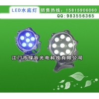 LED水底灯制造商,高品质LED水底灯