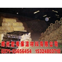 郑州岩棉管|河南生产岩棉管厂|郑州岩棉管公司