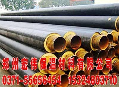 郑州聚氨酯直埋保温管|河南生产聚氨酯直埋保温管厂|郑州聚氨酯