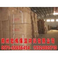 郑州硅酸铝|河南生产硅酸铝厂|郑州硅酸铝公司