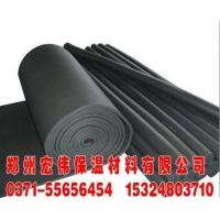 郑州橡塑保温管|河南生产橡塑保温管厂|郑州橡塑保温管公司