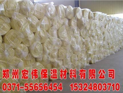 玻璃棉毡河南生产厂家|买玻璃棉就找郑州宏伟保温|玻璃棉生产商