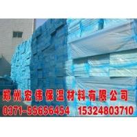 郑州外墙保温板|河南生产外墙保温板厂|郑州外墙保温板公司
