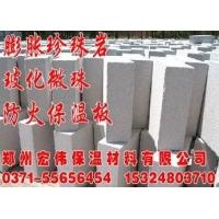 郑州珍珠岩,郑州珍珠岩厂,郑州珍珠岩公司,郑州珍珠岩价格,.