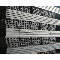 广东省广州市佛山南海乐从角铁角钢槽钢彩瓦出售大量供应批发