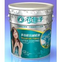 屋面防晒隔热涂料|隔热涂料专用底漆