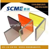 茶色防静电有机玻璃板,透明聚碳酸酯板,烟色防静电聚氯乙烯板