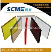 防静电PC板透光性能优 颜色任选
