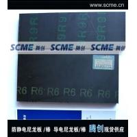 环保材料黑色抗静电尼龙板,防静电尼龙棒,防静电尼龙板