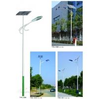 山东太阳能路灯供应商就选鲁星,厂家直供,型号多