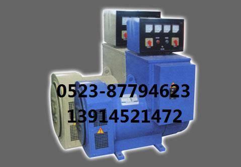 发电机为三相四线制,采用带有中性点的星形接法