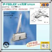台湾知名品牌门控畅销品自动闭门器 FD702V 原价180元