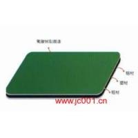高级氟碳单层铝幕墙板、铝塑板