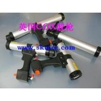 英国COX(气动、电动、手动)胶枪