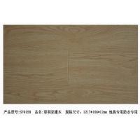 地板强化地板地暖地板-森林狼地板SF9158