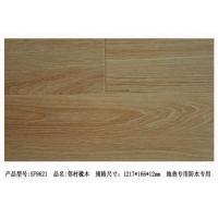地板强化地板地暖地板-森林狼地板SF9621